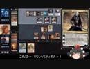 【MO】イゼット団のティボルト実験記録 part6【モダン】