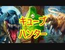 【Hearthstone】ハンター☆ part74【実況】