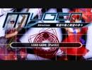【MUGEN凶悪】希望の盾vs絶望の矛Ⅱ【Part22】 thumbnail