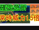 【ポケモン】確定急所ケンホロウ!?威力ヤバ過ぎw【ウルトラサン・ウルトラムーン/ポケモンUSUM】