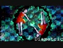 Diametric / 歌愛ユキ
