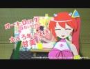 【#07】チャンネル登録3000人突破!キランユウの驚いたコト