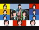 【全部私の声】POP TEAM EPIC / 上坂すみれ