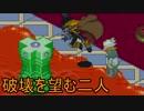 [華のある縛り実況]ロックマンエグゼ3:Part45