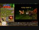 【RTA】日本語版バンジョーとカズーイの大冒険2-100% 5:35:27Part4
