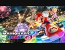 【フルメンバー実況】全員揃ったのでマリオカート8 DXで対戦しよう part1 thumbnail