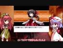 【ゆっくり実況】紅魔人形演舞 Part.05【幻想人形演舞-ユメノカケラ-】
