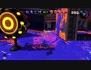【スプラトゥーン2】三▷>未知の生物に対抗する技術者<◁三【27杯】