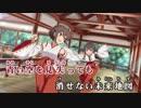 【ニコカラHD】Sword & Wing【刀使ノ巫女】【インスト版】