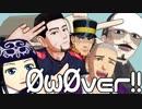 【金カムMMD】孤高の山猫スナイパーとØωØver!!【尾形百之助】 thumbnail