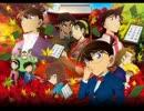 劇場版 「名探偵コナン から紅の恋歌」 ♪メインテーマ