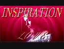 【闇音レンリ】 INSPIRATION LOVE 【オリジナル曲】