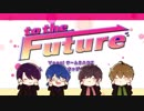 『to the Future』歌ってみた【チームBACK】