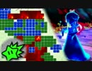 【スーパーマリオギャラクシー2】銀河を巡る旅、再びpart32