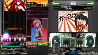 【beatmania IIDX】 親指と小指が使えない七段が頑張る 2【CB】