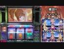 第73位:パチスロ アイドルマスター 設定6で累計+7650枚目指す。【PART13】 thumbnail