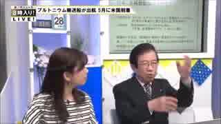 日本はすでに核武装国だった!?