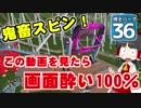 【Planet Coaster 】ようこそ! 博士パークへ! #36【ゆっくり実況】