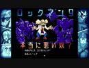 勇者の暇潰し☆【実況】ロックマン9~本当に悪い奴?~