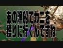 【スプラトゥーン2】サーモンランプレイ動画 ~カニ獲りに来たカシそめディズのん~ 前編