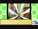 【ゆっくり実況】のんびり屋のスーパーペーパーマリオ その2