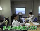 【公式】『K4カンパニー 定期事業報告会~2018年 春~』番外編