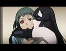 東京喰種:re 第4話「オークション MAIN」