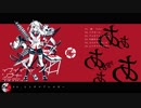 【アルバム】イナイイナイリブート / かいりきベア【クロスフェード】