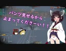 【WOWs】ゆっくり&VOICEROID実況 クラン戦 Season2 Part2
