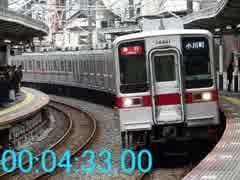 4分33番線 (東武東上線×4分33秒)