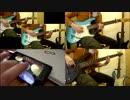 【初投稿】Alexandrosのワタリドリをiphoneのアプリで頑張ってみた動画