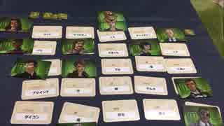 フクハナのボードゲーム対決:コードネーム・デュエット