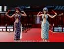 【東方MMD】チャイナ服の咲夜と美鈴で寄明月