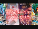 ポケモンカード対戦動画2,3月NG集@Xyst(ジスト)