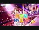 十時愛梨MUSIC VIDEO集