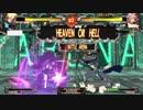 Guilty Gear Xrd Rev 2 2018/04/15 KY vs BA