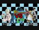 【ポケモンUSM】拳で語るPhoton_Delta_Cup 【VSみんぜみ】