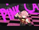 【Fate/MMD】アストルフォくんで「恋愛フィロソフィア」踊ってもらったよ!!
