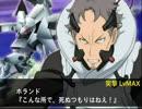 スーパーロボット大戦X-Ω 【STORYWRITER】