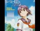 サクッと聴けるゲームBGM集[エロゲソング編]vol.17 THE BLUE SKY 「あの雲の向こうへ」「セパレイトブルー 」「青空の見える丘で」
