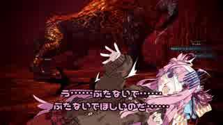 【MHW】ダウナーニート茜ちゃんの狩猟リハ