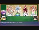 【ゆっくり解説動画】フラワーナイトガール 花騎士図鑑8ページ目