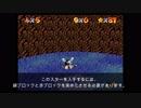 Super Mario 74 Course 6   『STALAGMITE CAVE』(後編)