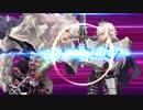 【FGO】ジークフリート 新宝具モーション「 幻想大剣・天魔失墜」【Fate/Grand Order】