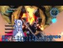 【地球防衛軍5】すぐテンパる茜が異星人の侵略から地球を救います PART49