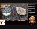 ジルと俺の釣り物語 part.28#計300円の激安セット【ゆっくり実況】
