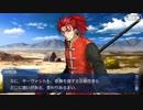 Fate/Grand Orderを実況プレイ 星の三蔵ちゃん天竺へ行くpart2