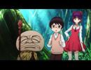 ゲゲゲの鬼太郎(第6作) 第4話 不思議の森の禁忌