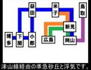 気まぐれ迷列車で行こうPART222 じんきう【しんじの場合】