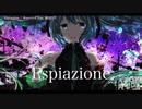 【ニコカラ】Espiazione〈キョーヘイ×初音ミク〉【off_v】